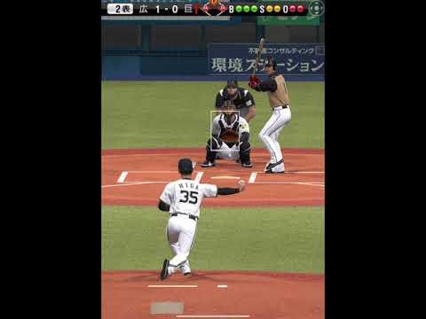 【プロスピA】比嘉投手の失投超スローカーブが強いんです!